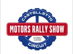 motors rally show